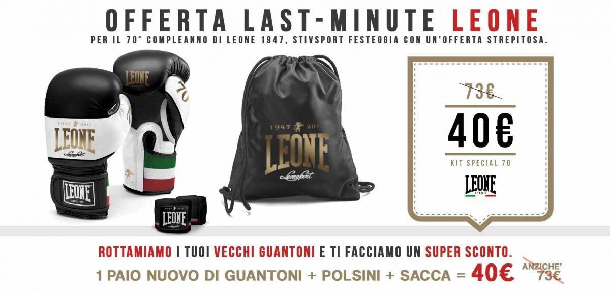 Offerta Promo Rottamazione Guantoni Leone 1947 Stivsport Stivcombat Cagliari